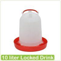 آبخوری قفلی 10 لیتری
