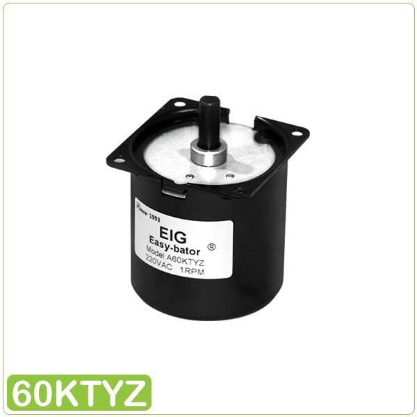 موتور جوجه کشی ktyz60 - چیکن هچ