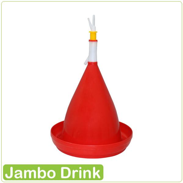 آبخوری جامبو