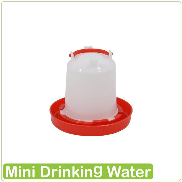 آبخوری مینی قفلی