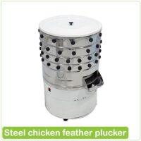 دستگاه پرکن مرغ استیل